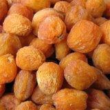 Сушёные абрикосы. Фото 1.