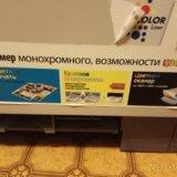 Сканер,принтер. Фото 4.