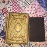 Тургенев 1891 (5 книг). Фото 1. Москва.