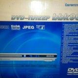 Dvd player bbk 969s. Фото 1.