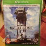 Star wars battlefront xbox one. Фото 1.