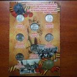 Набор 5 руб 2016. освобожденные столицы, 14 монет. Фото 1.