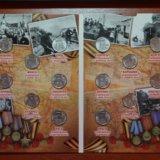 Набор 5 руб 2016. освобожденные столицы, 14 монет. Фото 2.