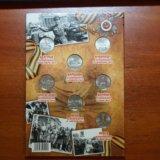 Набор 5 руб 2016. освобожденные столицы, 14 монет. Фото 3.