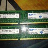 Оперативная память 8 гигов. Фото 1. Ковров.