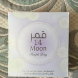 Арабские духи arabian oud moon. Фото 2.