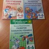 Учебные тетради для подготавки к школе. Фото 1.