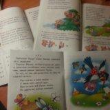 Учебные тетради для подготавки к школе. Фото 2.