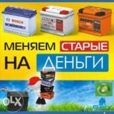 Аккумуляторы. Фото 1. Москва.