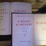 Собрание сочинений к.маркс и ф.энгельс 1929 год. Фото 1.
