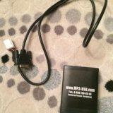 Mp3 адаптер для lexus rx второе поколение. Фото 1.