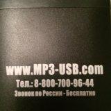 Mp3 адаптер для lexus rx второе поколение. Фото 2.