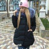 Куртка новая, зима. Фото 1. Красногорск.
