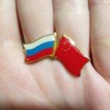 Значок россия-китай. Фото 1. Москва.