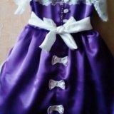Праздничное, нарядное платье. Фото 2.
