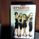 Dvd диски. отчаянные домохозяйки. Фото 3. Санкт-Петербург.