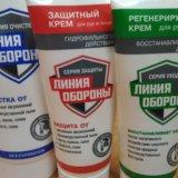 Набор крема для мужчин. Фото 2.