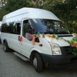Автобус. Фото 2. Казань.