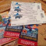 Билеты на елку. Фото 1.