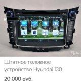 Штатные магнитолы. Фото 1. Москва.