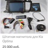 Штатные магнитолы. Фото 4. Москва.
