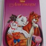 Детские книги платиновая коллекция. Фото 3. Мытищи.