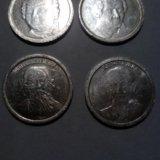 Продам. монета коллекционная. Фото 2. Новокубанск.