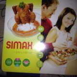 Форма для запекания курицы и выпечки simax новая. Фото 1.