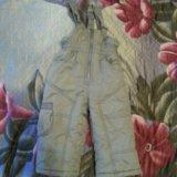 Зимний костюм. Фото 2. Пенза.