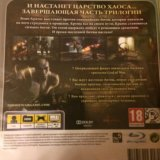 God of war игра на ps3 новая. Фото 4. Москва.
