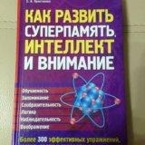 Книги. Фото 4.