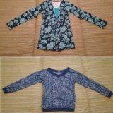 Одежда для беременных. Фото 3. Реутов.