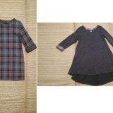 Одежда для беременных. Фото 4. Реутов.