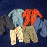 Пакет вещей на мальчика. Фото 4. Мытищи.