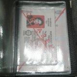 Кожаная обложка для паспорта и автодокументов. Фото 2.