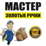 Частник по ремонту холодильника. Фото 1. Москва.