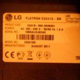 Монитор lg flatron e2241s. Фото 4.