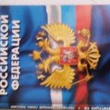 Конституция. Фото 1.