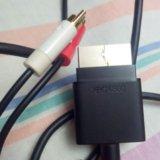 Av кабель для xbox 360. Фото 1. Щёлково.