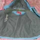 Детская зимняя куртка+ полукомбинезон. Фото 2.