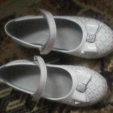 Туфельки новые. Фото 1.