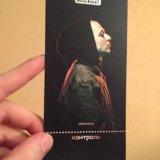 Билет на oxxxymiron. Фото 2. Санкт-Петербург.