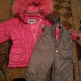 Зимний комбинезон с курткой. Фото 1. Лабинск.