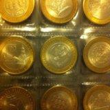 Обмен юбилейные монеты. Фото 2. Москва.