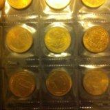 Обмен юбилейные монеты. Фото 3.
