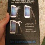Sony xperia z5 защитное стекло. Фото 1.