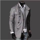 Пальто мужское, новое. Фото 1.