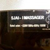 Электромассажер. Фото 4.