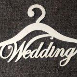 Вешалка невесты, слова для фотосессии. Фото 1.