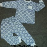 Пижама, 80-86. Фото 1.